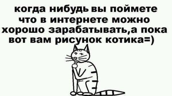 PKgg1LbonQ8.jpg