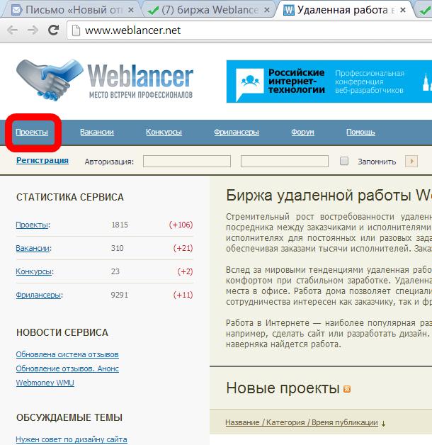 веб1.png