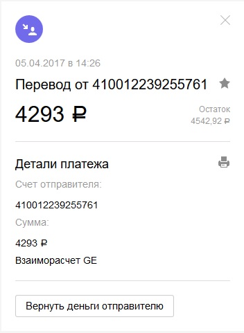 ^17928D711DFE7E9A9DE1FD437139196F80DB288644AC3B4981^pimgpsh_fullsize_distr.jpg