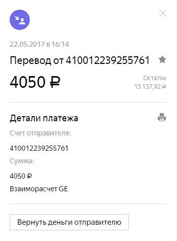 123456789.jpg