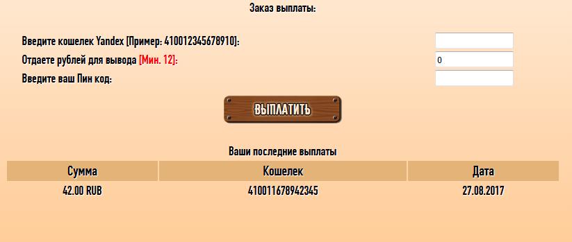 720505104230e09bb56861b4dd521c85.png