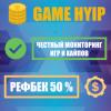 Dop-rabota-dop-rabota.ru - последнее сообщение от gamehyip