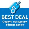 BestDeal.cc - сервис выгодного обмена с минимальными комиссиями - последнее сообщение от bestdeal.cc